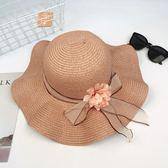 遮陽帽 帽子休閑百搭太陽帽夏季出游防曬草帽蝴蝶結沙灘帽子