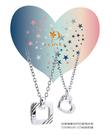 925純銀「愛情印記」情人項墜 【單個】+ 贈白鋼項鍊