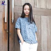 American Bluedeer-【春夏降價款】日系抽繩襯衫(魅力價) 春夏新款
