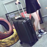 行李箱女24寸拉桿箱萬向輪大學生韓版密碼箱男28小清新旅行箱子26【99狂歡購物節】