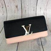BRAND楓月 LOUIS VUITTON LV M64121 CAPUCINES 黑粉 雙色 長夾 錢包 錢夾 發財