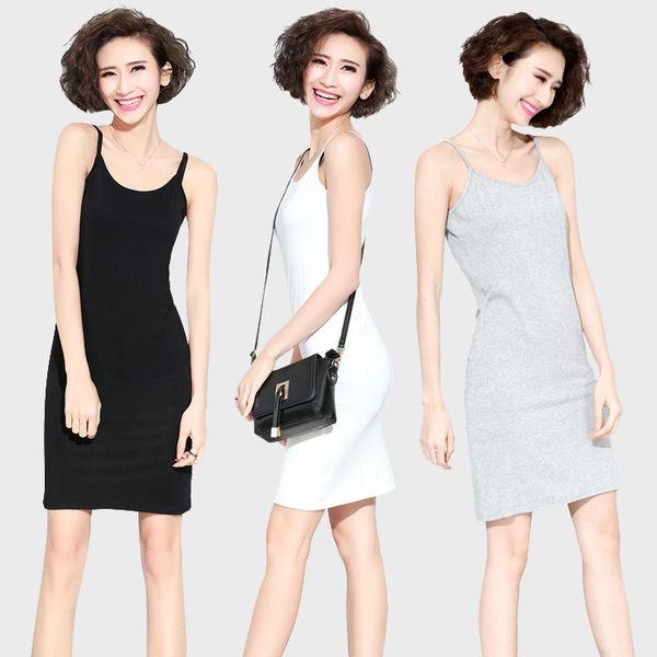 簡約純色背心連身裙子中長款內搭吊帶衫修身女裝百搭棉打底衫顯瘦  良品鋪子
