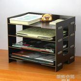 木制創意辦公桌面文具收納盒 雜志文件收納盒  韓語空間