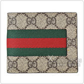 GUCCI Supreme WEB經典綠紅織帶PVC皮革對折短夾(咖啡)