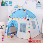兒童帳篷 室內 男孩家用游戲屋超大房子玩具娃娃家寶寶睡覺小屋子JD CY潮流站