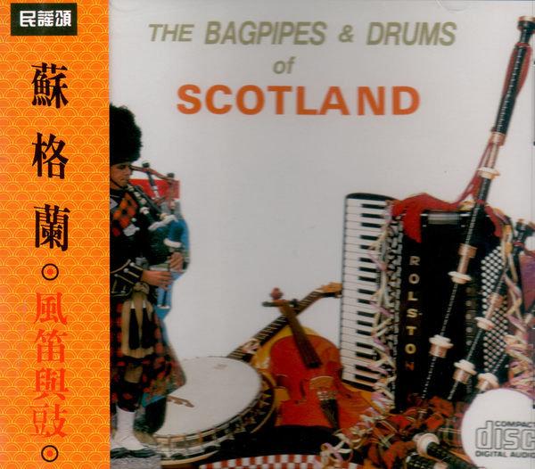 民謠頌 13 蘇格蘭 風笛與豉 CD (購潮8)