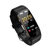 智慧手環 通用智慧手環男女運動監測心跳多功能手錶
