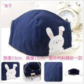 日本卡拉貓可愛成人口罩防寒時尚冬季保暖透氣純棉布個性女士口罩