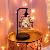 220V臺燈女生布置房間臥室宿舍過新年裝飾品星星彩燈串 qz3218【野之旅】