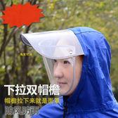 雨衣 非洲豹雙帽檐電動車雨衣雨披單人成人加大加厚透明大帽檐男女雨披 米蘭街頭