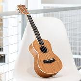 尤克里里23寸烏克麗麗小吉他桃花心木白色包邊 AW873『愛尚生活館』