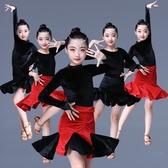 新兒童拉丁舞服裝女童金絲絨分體拉丁裙高領練功服比賽表演出 錢夫人小鋪