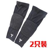 夏季籃球護膝蜂窩防撞運動籃球裝備專業訓練護具膝蓋關節防摔長款 居享優品