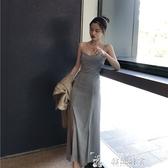 吊帶洋裝修身顯瘦開叉連身裙女夏性感露肩吊帶裙冷淡風裙子交換禮物