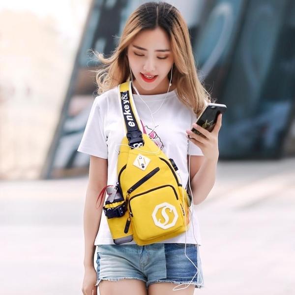 側背包 新款胸包女士韓版潮斜跨包帆布胸前挎包單肩包男運動時尚腰包