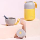 燜燒杯 opus燜燒杯女悶燒壺罐燜粥304真空不銹鋼學生保溫桶飯盒便攜 寶貝計書