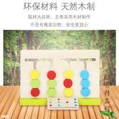 兒童益智玩具4-6歲3幼兒園男孩女孩智力開發邏輯思維訓練早教拼圖CY 酷男精品館