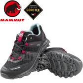 Mammut長毛象 03050-A044黑/洋紅 女GTX防水透氣登山鞋 MTR 71 Gore-Tex健行鞋郊山鞋/野跑鞋