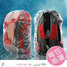戶外登山一次性透明背包防雨罩 防水罩