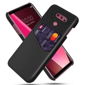 手機殼 適用LG V30手機殼放卡插卡保護套殼LG V30 商務潮創意防摔手機套