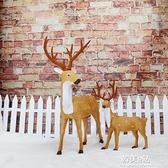 聖誕節裝飾品麋鹿小鹿擺件場景布置仿真梅花鹿裝飾公仔道具聖誕鹿ATF 韓美e站
