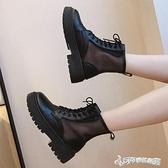 馬丁靴女夏季薄款瘦瘦網紅透氣厚底百搭短靴英倫風鏤空機車潮ins Cocoa
