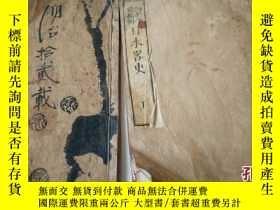 二手書博民逛書店罕見日本略史201284