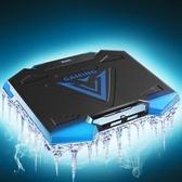 散熱器 筆記本散熱器戰神拯救者15.6英寸電腦排風扇17.3底座板水冷靜音聯想戴爾蘋果華碩惠普支架