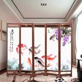 現代實木屏風隔斷酒店餐廳摺疊行動折屏辦公室臥室客廳中式屏風  ATF  極有家