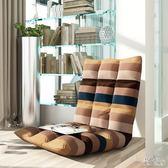 懶人沙發迷你榻榻米折疊沙發小沙發椅單人床上臥室椅陽台椅懶人椅 萬聖節