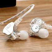 耳機線 重低音炮耳機入耳式手機K歌掛耳式雙動圈HiFi耳塞通用 米蘭街頭