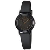 【CASIO】 超薄經典優雅指針錶-羅馬黑面(LQ-139AMV-1E)