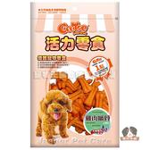 《缺貨》【寵物王國】活力零食-CR66雞肉嚼骨160g(2吋)