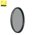 Nikon 環型偏光鏡 77mm (CPL) 公司貨 送LENSPEN拭鏡筆