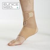 """""""康譜"""" 肢體護具 (未滅菌) EuniceMed 調整型護踝 (CPO-2706)"""