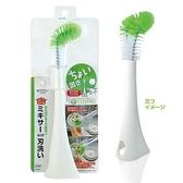日本原裝進口 MAMEITA 攪拌器專用清潔刷