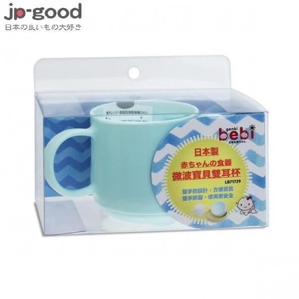 genki bebi 元氣寶寶 微波寶貝雙耳杯-藍色