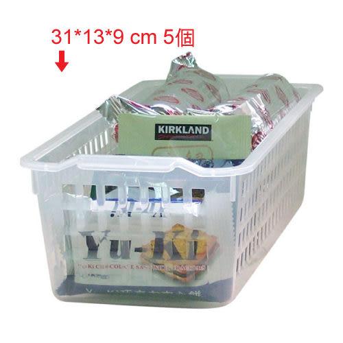 【收納大師】多功能組合式收納盒 5入組-組合10