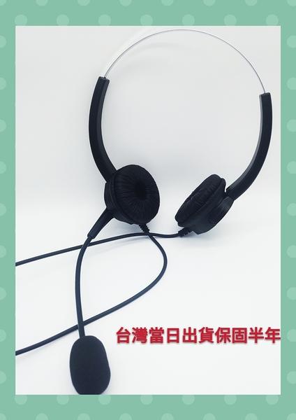 富邦人壽電話行銷電話耳機麥克風 中國信託人壽電話行銷電話耳機麥克風 雙耳麥克風