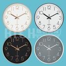 【25CM】時尚靜音掛鐘創意立體數字刻度掛鐘時鐘免打孔鐘錶