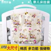 嬰兒床收納袋懶懶窩掛袋儲物袋置物收納寶寶床邊尿布袋