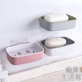 6個裝 免打孔肥皂架浴室瀝水肥皂盒香皂架壁掛式置物架【極簡生活】