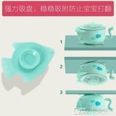 兒童餐具寶寶碗餐具勺套裝輔食碗防摔嬰幼兒童卡通可愛家用注水保溫碗  【快速出貨】