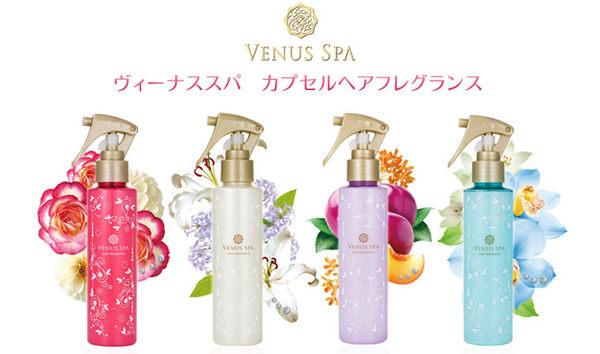 FITS_Venus Spa_漫步花園髮妝水_百合茉莉_白瓶