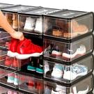 米蘭 耐奔aj鞋盒神器靴子網紅透明收納鞋柜展示車載高筒籃球鞋子收納盒