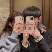 手機殼 搞怪表情iPhone 12pro max 蘋果x 手機殼8plus 軟xs 個~