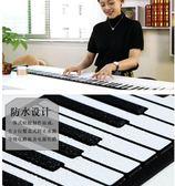 手捲鋼琴88鍵加厚專業版MIDI鍵盤家用成人初學者學生便攜式電子琴YXS   潮流衣舍