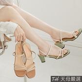 【天母嚴選】撞色細帶後空粗跟涼鞋(共二色)