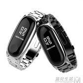 小米手環4表帶替換帶不銹鋼三代運動防水金屬腕帶米蘭尼斯手環帶 遇見生活