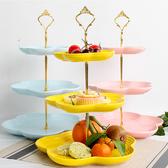 瓷江湖陶瓷水果盤客廳創意現代糖果多層托盤零食點心盤三層幹果盤 中秋降價